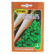 Семена Петрушка листовая Богатырь 2гр купить оптом и в розницу
