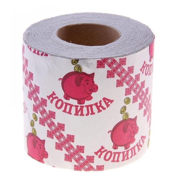 Бумага туалетная 1сл 1рул. ″Копилка″ 30 метров ( d-9, h-8.5, l-18-20, 32гр/м2) купить оптом и в розницу