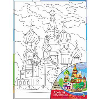 Набор ДТ Роспись по холсту Москва Х-0327 купить оптом и в розницу