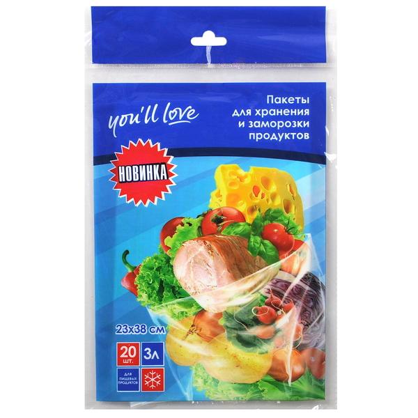 Пакеты для хранения и заморозки продуктов 3л 23*38см 20 шт You'll love купить оптом и в розницу