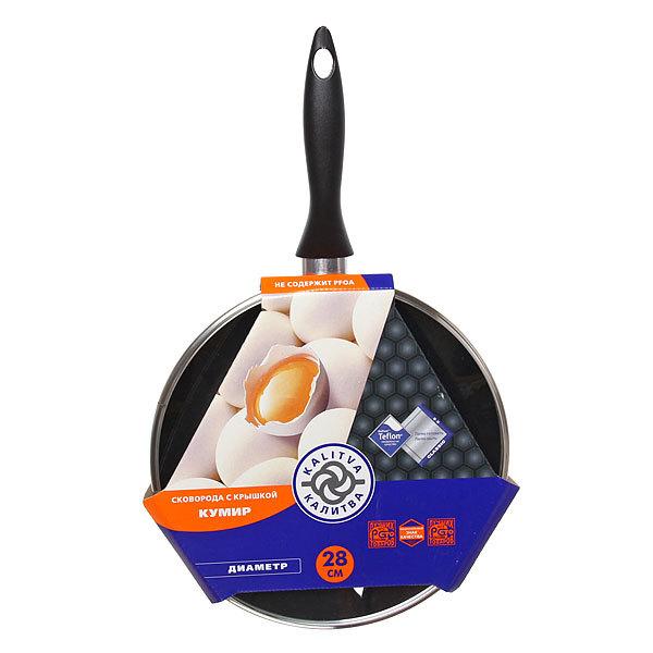 Сковорода 28 см со стеклянной крышкой, рифленое дно купить оптом и в розницу
