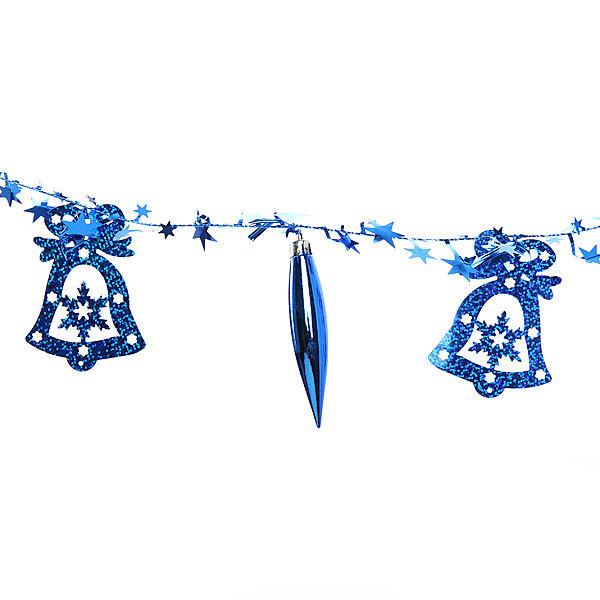 Бусы на ёлку синие 1,5м ″Колокольчики, сосульки и звездочки″ купить оптом и в розницу