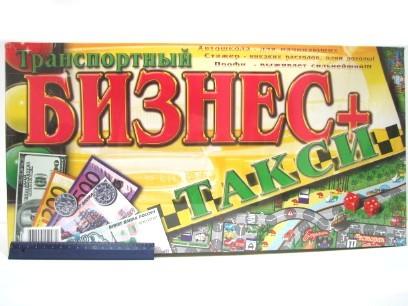 Игра Бизнес Такси 004/102 ИОН купить оптом и в розницу
