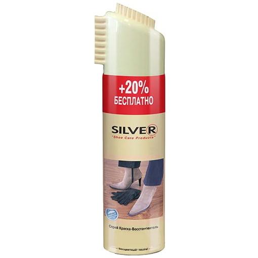 Спрей-краска для нубука и замши 250мл бесцветная с щетками+20% бесплатно Сильвер Премиум /12 купить оптом и в розницу