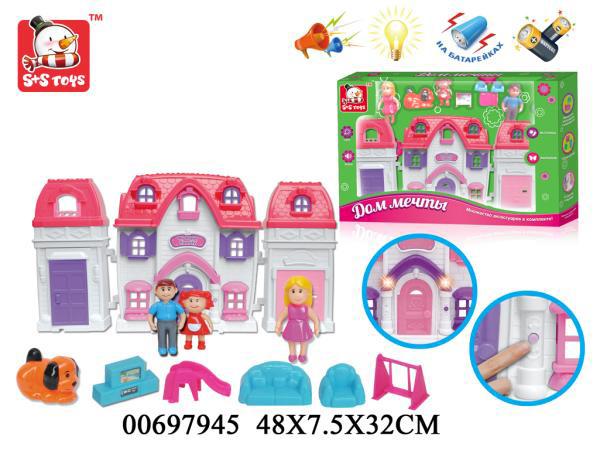 Дом 00697945 Волшебная вилла в кор. купить оптом и в розницу