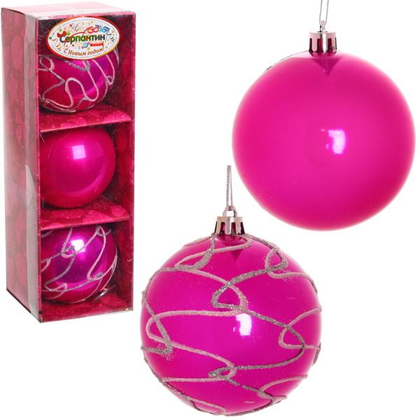 Новогодние шары ″Гламур″ 8см (набор 3шт.) купить оптом и в розницу
