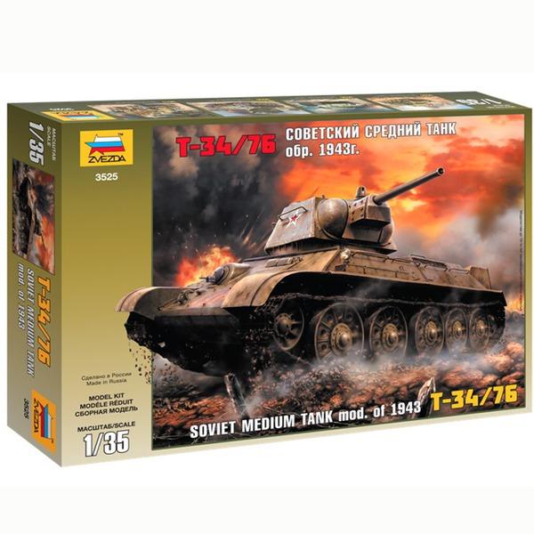 Сб.модель 3525ПН Танк Т-34/76 купить оптом и в розницу