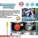 Книга 0104Е-ZYЕ Космические объекты купить оптом и в розницу