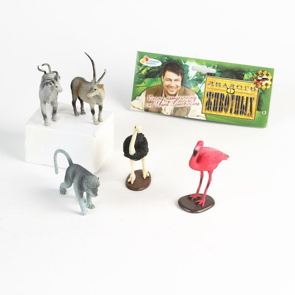 Набор животных 0604/05Р фигурки купить оптом и в розницу