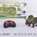 Динозавр р/у 9988 купить оптом и в розницу