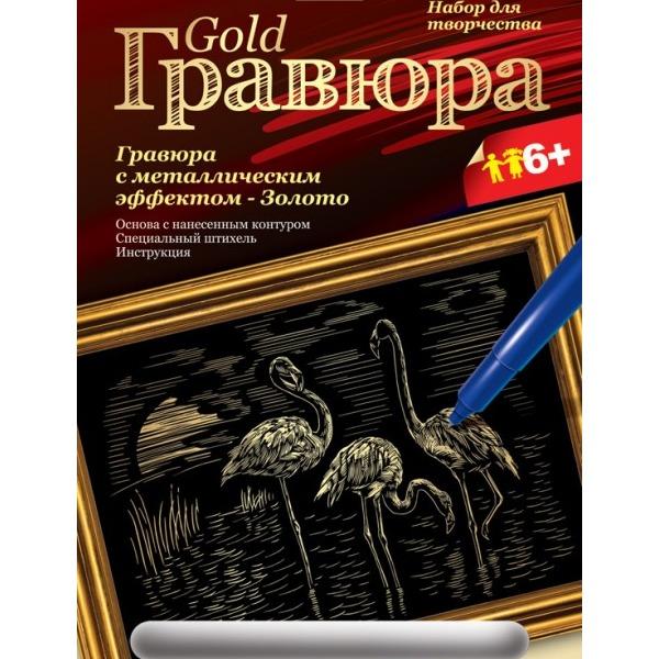Набор ДТ Гравюра Фламинго с эфф.золота Гр-104 Lori купить оптом и в розницу
