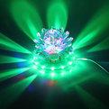 Светодиодный диско шар,11х13см ″Лотос ″, RGB(красный, зеленый, синий) купить оптом и в розницу