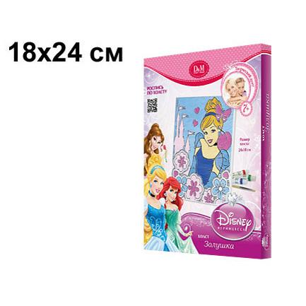 Набор ДТ Роспись по холсту Золушка Принцессы 53690 купить оптом и в розницу