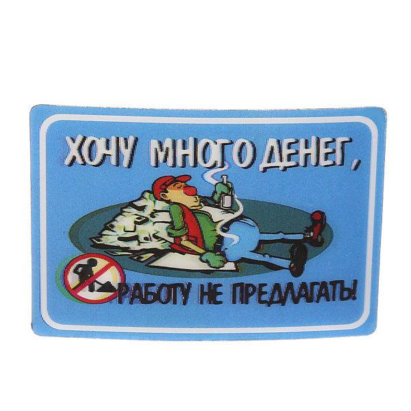 Магнит из пластика ″Приколы″ 70х95мм LD-044 купить оптом и в розницу