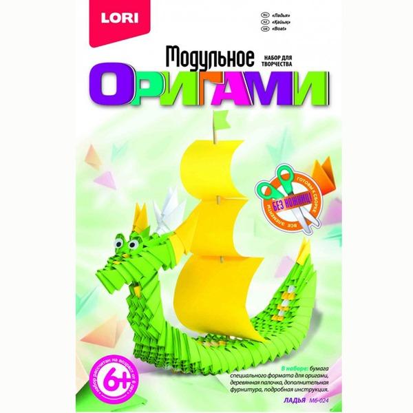 Набор ДТ Модульное оригами Ладья Мб-024 Lori купить оптом и в розницу
