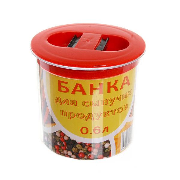 Банка для продуктов пластиковая 0,6л круглая купить оптом и в розницу