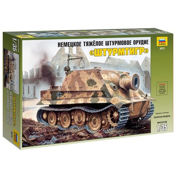 Сб.модель 3672 Немецкое тяжелое орудие Штурмтигр купить оптом и в розницу