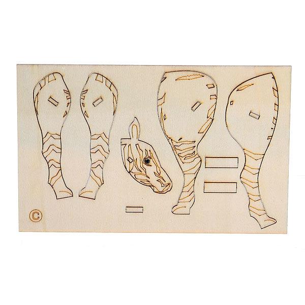 Пазлы 3D деревянные ″Зебра″ 17 деталей купить оптом и в розницу