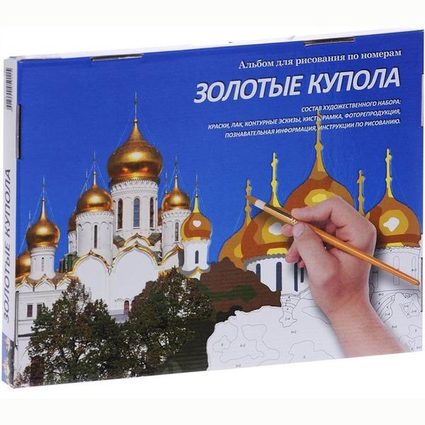 Набор ДТ Картина по номерам Золотые купола МК142-01 купить оптом и в розницу