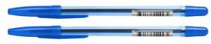 Ручка шар. Офис 0,7мм купить оптом и в розницу
