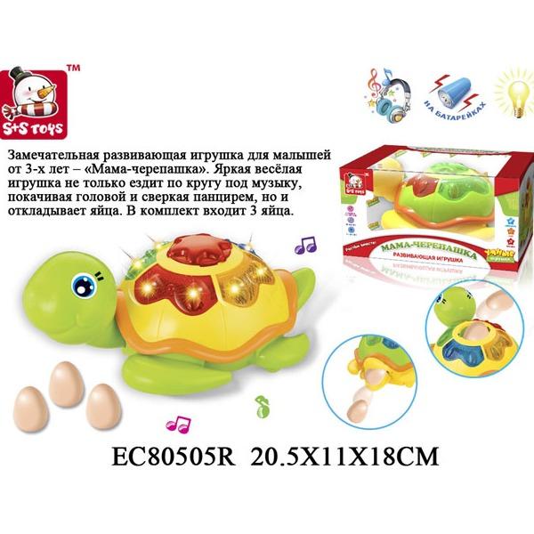 Игрушка на бат. 80505ECR Черепаха Умные игрушки в кор. купить оптом и в розницу