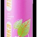 Лак для волос ос/ф с в-каротином 270см3.розовый КАРАТ 144912 купить оптом и в розницу