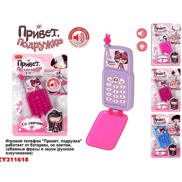 Телефон сотовый 1126A-ZYA на карт. купить оптом и в розницу
