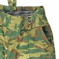 Комплект зимний, куртка и штаны, ″Флора″ р. 48/176 купить оптом и в розницу