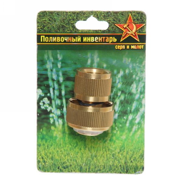Коннектор 3/4″ латунь JL-125 ″ДоброСад″ купить оптом и в розницу