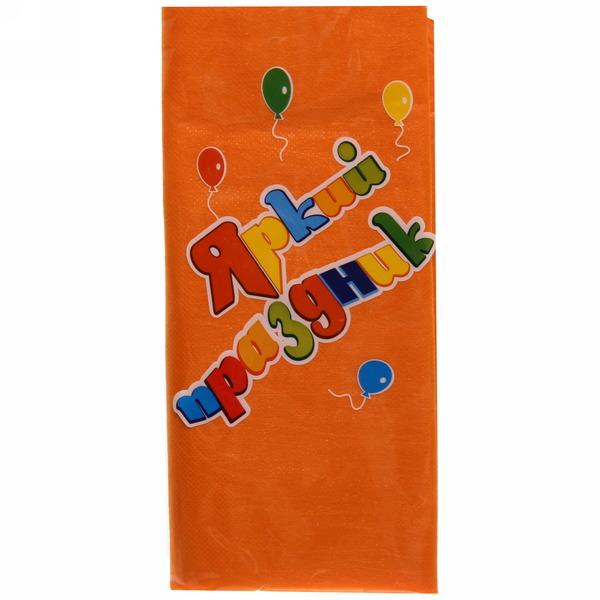Скатерть одноразовая 120*140см оранжевая Яркий праздник купить оптом и в розницу