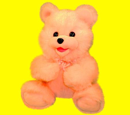 Медведь Леня 50 см МДЛ2Р купить оптом и в розницу