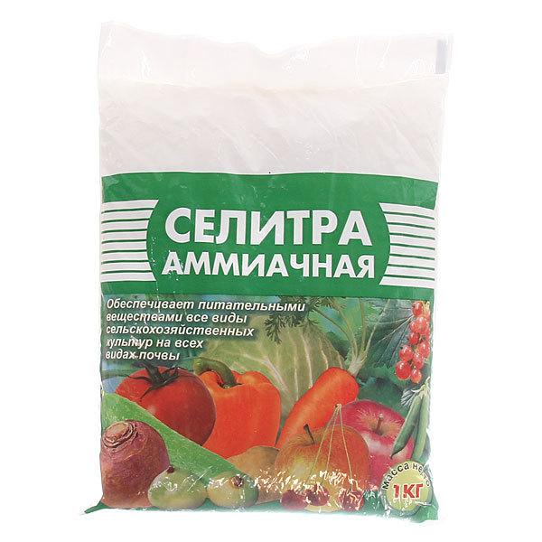Удобрение универсальное Селитра аммиачная 1кг купить оптом и в розницу