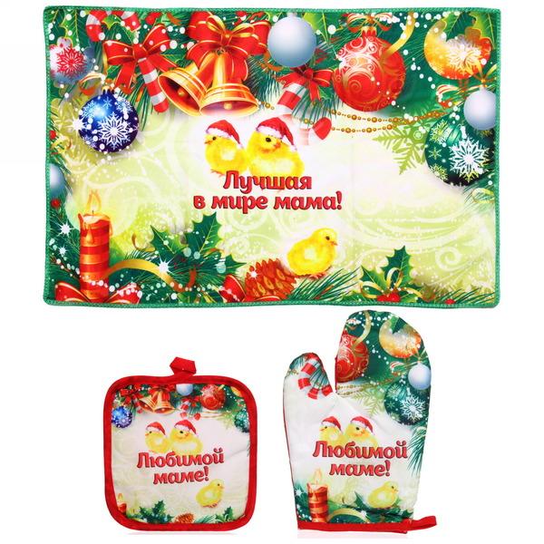 Набор 2 прихватки и полотенце ″Любимой маме!″, Золотые цыплята купить оптом и в розницу