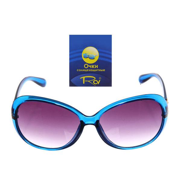 Очки солнцезащитные женские, форма овальная ″Роскошь″, цвет голубой купить оптом и в розницу