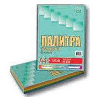 Бумага цветная, А4, 80г, Палитра, 5 цветов, интенсив, 250л, Лихт купить оптом и в розницу