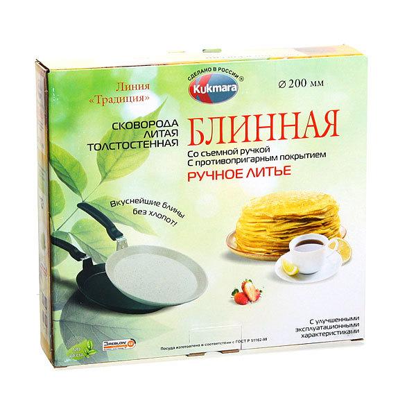 Сковорода блинная 20 см литой алюминий со съемной ручкой КМ-сб200а купить оптом и в розницу