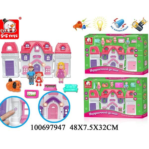 Дом 00697947 Волшебная вилла в кор. купить оптом и в розницу