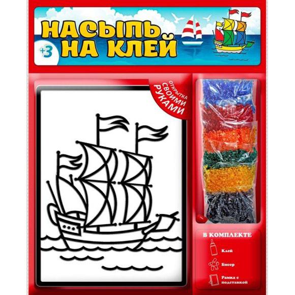 Набор ДТ Насыпь - На клей Кораблик купить оптом и в розницу