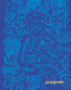 """Дневник д/старш.кл.тв.обл.КТС, """"Паттерн. Синий"""", выб. Уф-лак купить оптом и в розницу"""