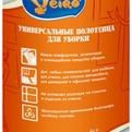 Полотенце универсальные для уборки 45л ″Linia Veiro″ (50% вискоза, 50% полиэстер) купить оптом и в розницу