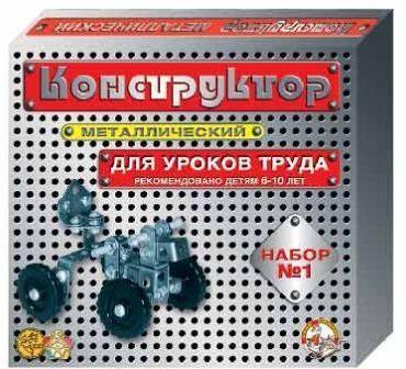 Констр-р металл №1 841 /10/ купить оптом и в розницу