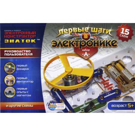Эл. констр-р ЗНАТОК 15 схем 15A-Znat /20/ купить оптом и в розницу