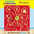 Дер. Лабиринт магнитный Фигуры ИД-5899 купить оптом и в розницу