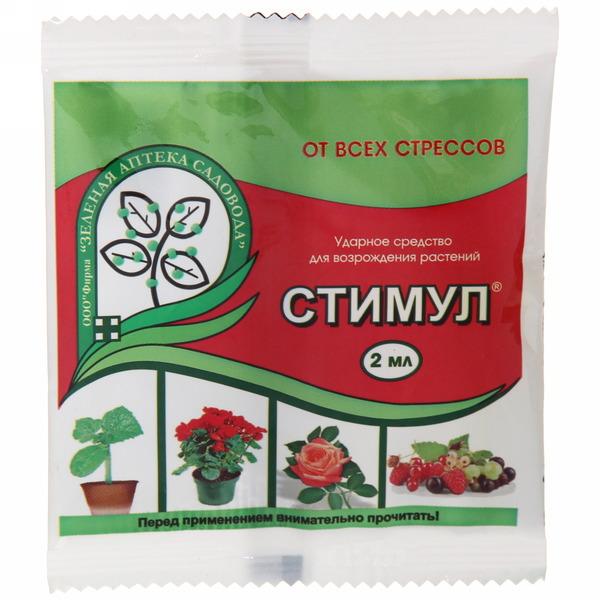 Стимулятор от стрессов для растений 2 мл ″Зеленая аптека садовода″ купить оптом и в розницу