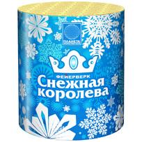 Салют батарея ″Снежная королева″ 1шт 18/1 PF006010 купить оптом и в розницу