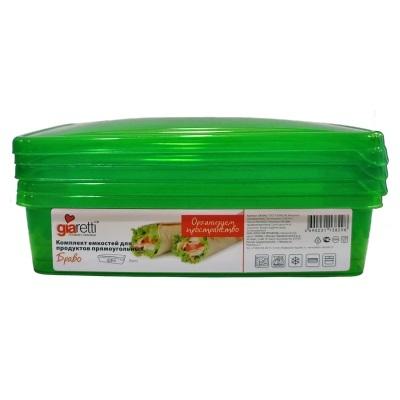 Комплект емкостей для продуктов Браво прямоугольных 0.9 л (3шт.) *26 купить оптом и в розницу