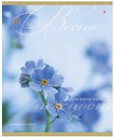 """Тетрадь 48л.кл.скрепка АЛЬТ, """"Цветы.Весна"""",лак купить оптом и в розницу"""