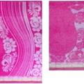 ПЦ-3502-1111 полотенце 70х130 махр п/т LA MODA цв.10000 купить оптом и в розницу