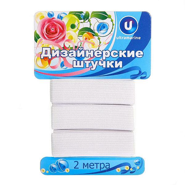 Резинка для одежды 1,8см*2м купить оптом и в розницу