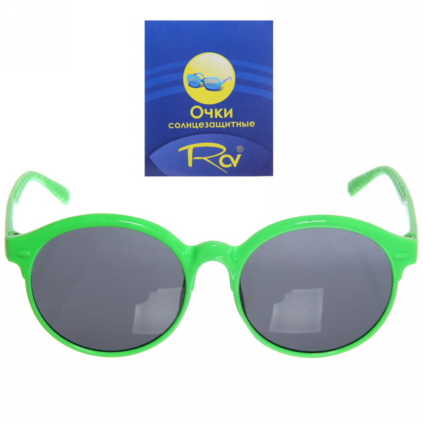 Очки солнцезащитные детские, форма круглая ″Baby″, однотонные, микс 6 цветов купить оптом и в розницу